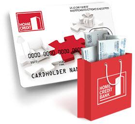 Хоум кредит - получение кредитки онлайн