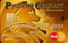 Кредитная карта Русский стандарт с CashBack