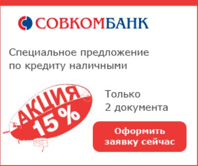 Изображение - Как взять кредит в банке тинькофф наличными 1429014105_805