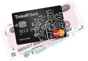 Изображение - Как взять кредит в банке тинькофф наличными 1437409496_504