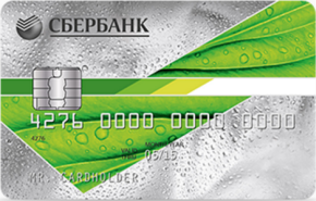 Онлайн заявка на кредитную карту Сбербанка