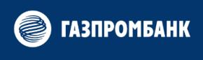 Заявка на кредит в Газпромбанк