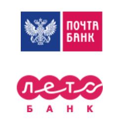 Заявка на кредит в Почта банке(Лето банке)