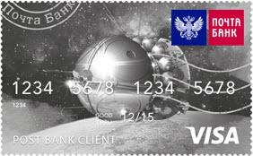Заявка на кредитную карту Почта банка
